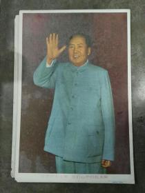 文革毛主席
