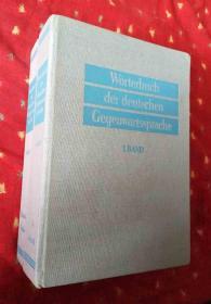 WÖRTERBUCH DER DEUTSCHEN GEGENWARTSSPRACHE BAND 1:A-deutsch BAND 2:Deutsch-Glauben【德文原版精装2册合售】