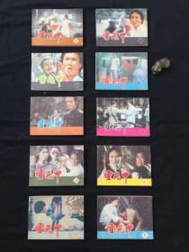 万里长城永不倒:霍元甲连环画十本一套:一代人的美好回忆。曾几何时,电视机前众人围观,津津有味谈论。那种对英雄仰慕的痴迷和对故事探索的遐想充满了每人的心田和童年。。