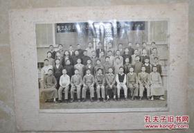震旦大学高中部 毕业合影 老照片