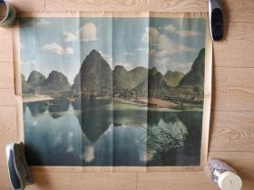 桂林附近的山水