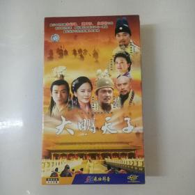 大明天子(36集大型古装历史剧DVD 14碟装 )