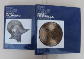 Museo Poldi Pezzoli: ARMERIA (Musei e gallerie di Milano)