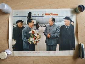 毛泽东同志,周恩来同志,刘**同志,朱德同志在一起