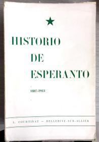 世界语史外国原版书籍