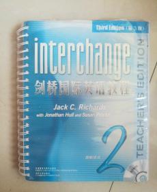 剑桥国际英语教程2