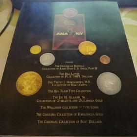 外文版1997年【纪念币图录】   20号