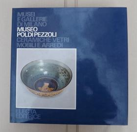 Museo Poldi Pezzoli: Ceramich-Vetri Mobili e Arredi (Musei e gallerie di Milano)
