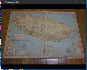 台湾全图     (老地图)