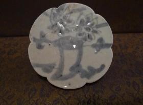 古玩文玩收藏类:明 青花花卉纹老瓷片 QH-0014