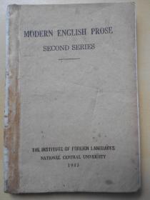 抗战时期,1943年【MODERN ENGLISH PROSE】国立中央大学编印