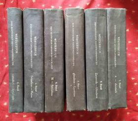 WÖRTERBUCH DER DEUTSCHEN GEGENWARTSSPRACHE 现代德语词典(6卷全)德文版精装