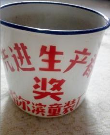 茶缸 尺寸9X10CM