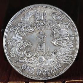 新品银锭银圆元袁头龙洋古币钱币收藏银币宣统三年大尾反尾龙