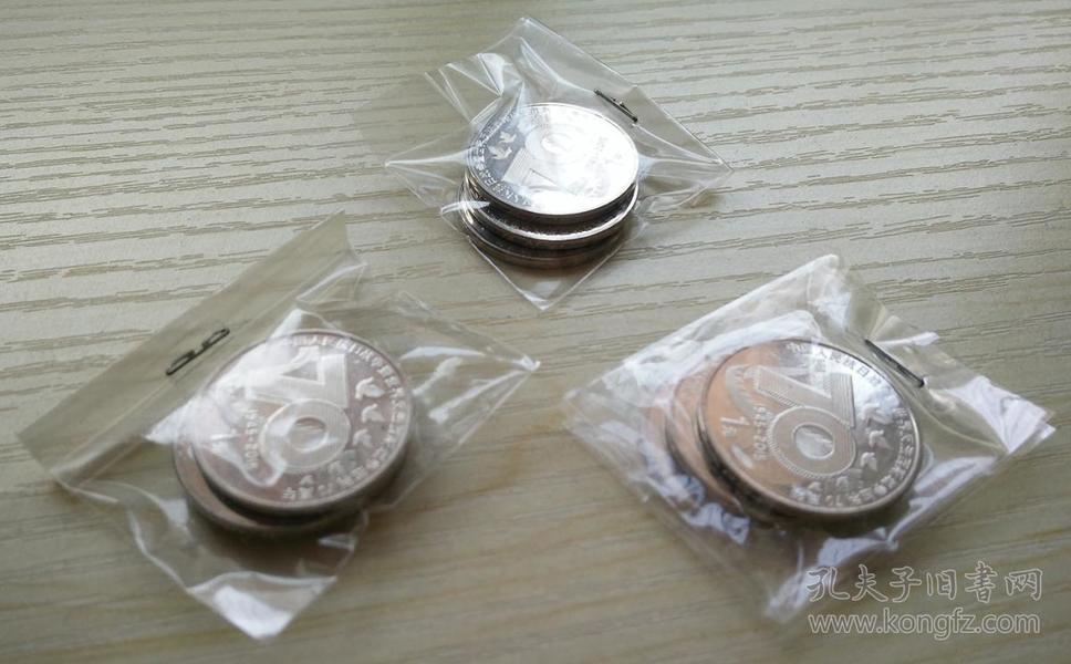 2015年中国抗日战争胜利70周年1元纪念币(共九枚)