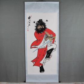 促销国画字画工笔画人物画关公神威武财神中堂画山水画 钟馗赐福