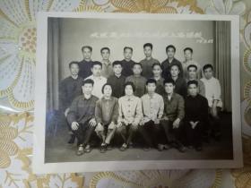 欢送高声和同志调往上海留影【1979年5月拍摄】