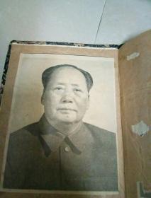 六几年的老相片册《里面几十张老相片》