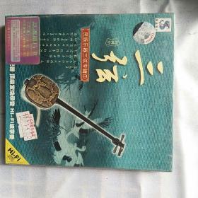 三弦民族乐器三弦专辑1  CD  碟子