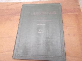 柴科夫斯基全集小提琴卷第四 俄文版