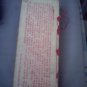 乙酉年通书 2005