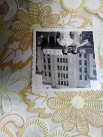 80年代两同学安徽大学楼前合影