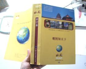 观图知天下-地图 (2008年1-6合订本)