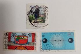 外国邮票联邦德国信销票(3枚没有重复不是一套票)