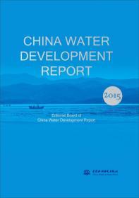 2015中国水利发展报告 : 英文版