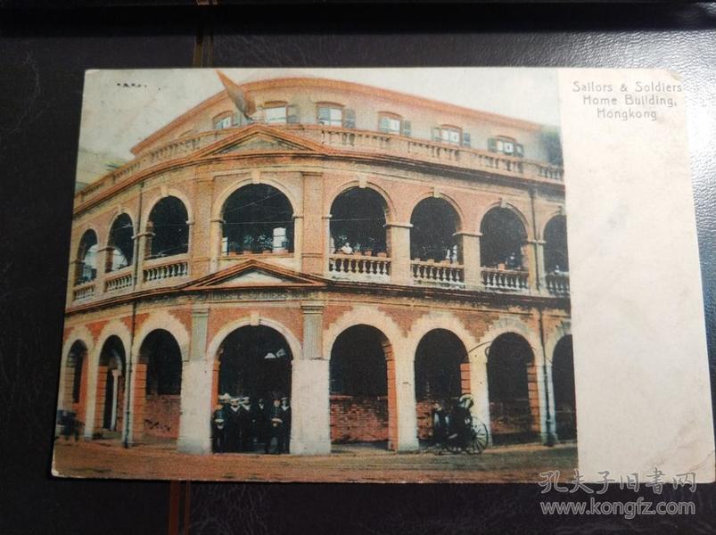 香港1910年湾仔区海员之家(Sailors Home)老明信片一张