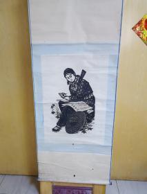 六十年代女民兵作品版画