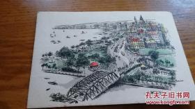 民国明信片《The Bund and Garden Bridge,Shanghai》JYC