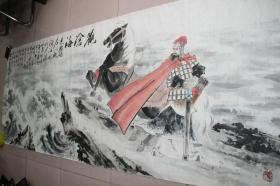 范曾开山弟子·师曾与爱新觉罗·毓人 合作巨幅精品·观沧海·(245*97)(保真)(007)
