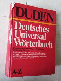 DUDEN Deutsches Universal-Wörterbuch【德文原版大16开精装】