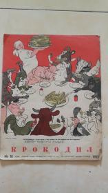 画报1955年