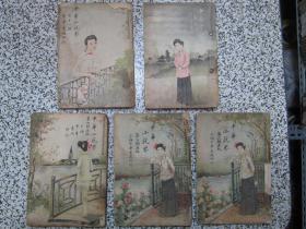 中华小说界 总第二、三、四、五、十一期 民国3年至4年 珍稀期刊杂志【原版】