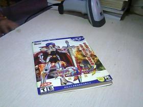 风色幻想(4 )光盘2张  游戏光盘
