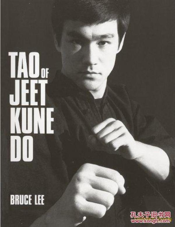 截拳道之道 硬精装大开本 Tao of Jeet Kune Do (Hardcover)