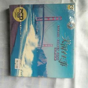 美国往事 英文歌曲经典 精装版 CD  碟子