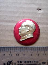 毛主席像章  安徽工联会八二七纪念   尺寸图为准