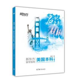刚 高等教育出版社9787040473803
