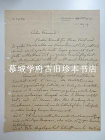 【罕见】瑞士著名心理学家荣格(C.G. Jung)1929年8月27日写给《诗经》、《论语》、《孟子》、《老子》、《庄子》、《周易》等书德译者与汉学家卫礼贤(RICHARD WILHELM)的亲笔信一叶(正反面),此信载入《荣格文集-书信》第一册第94页 (C.G.JUNG: BRIEFE I, S. 94)