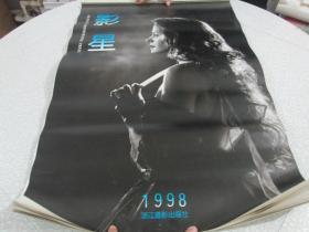 1998年挂历(美女挂历):影星