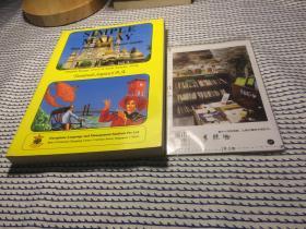 英文原版 simple Malay  : plus dictionary & travel guide  简单的马来语 【存于溪木素年书店】