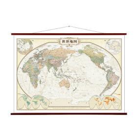仿古挂图—世界地图(红色仿木纹筒装)1.5米*1.1米