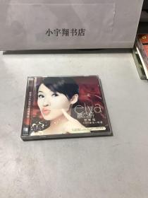 萧亚轩 恋爱疯 2006新歌+精选 2CD