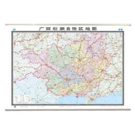 广西壮族自治区地图(双全开 无拼缝 膜图)