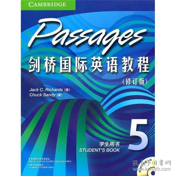 剑桥国际英语教程5(学生用书)(修订版)