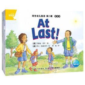 培生幼儿英语第二辑·基础级