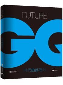 GQ FUTURE 时代由此划分
